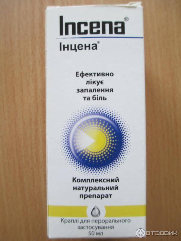 Гомеопатия при цистите