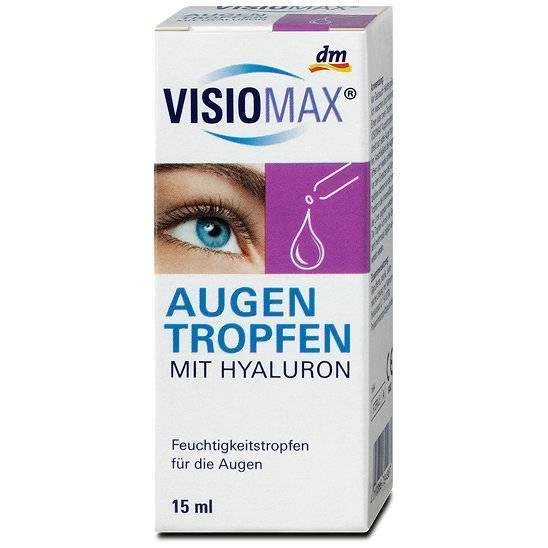 Витамины для глаз при близорукости, эффективны ли?