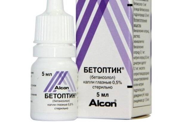 глазное давление симптомы и лечение народными средствами