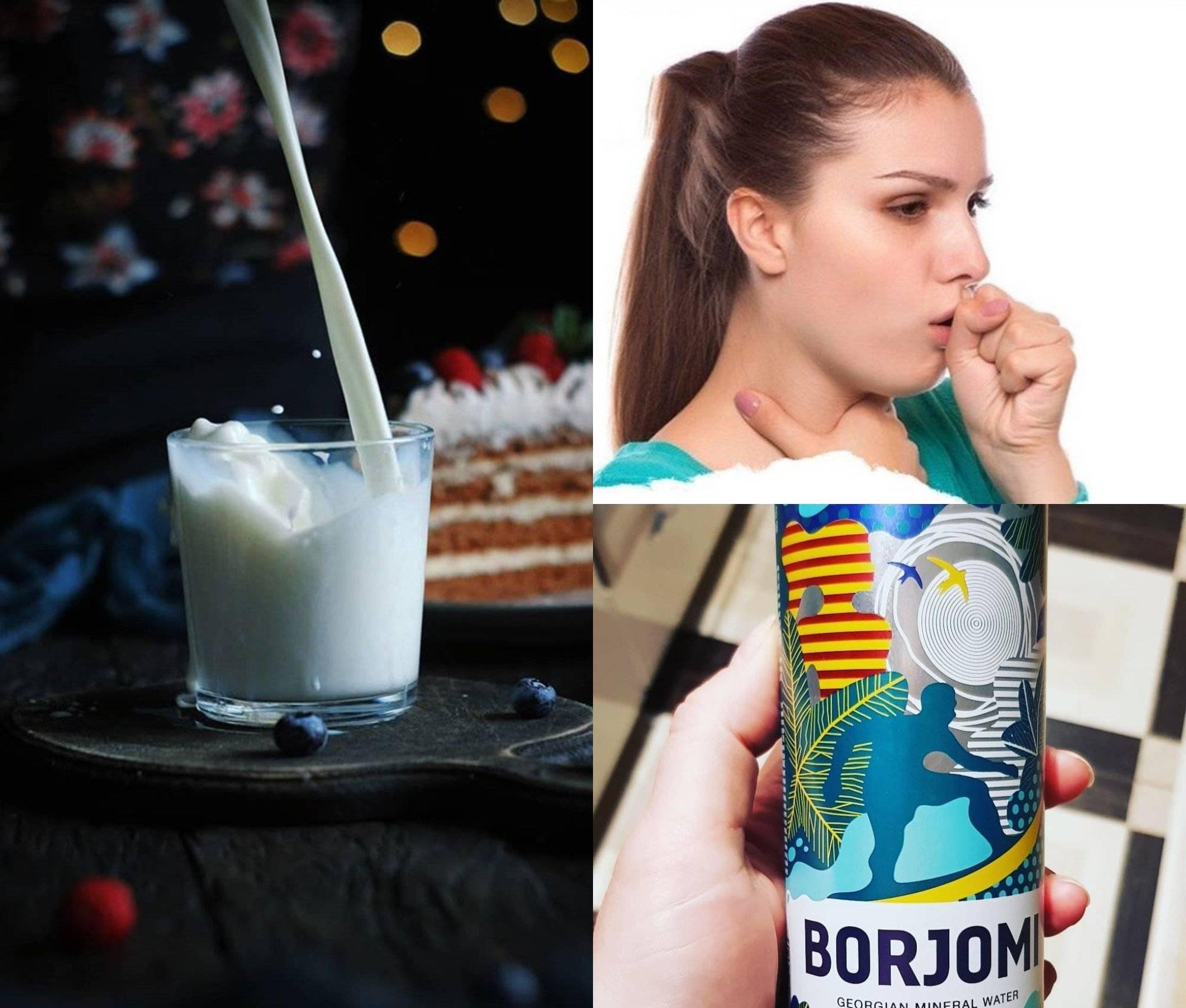 лечение кашля боржоми с молоком