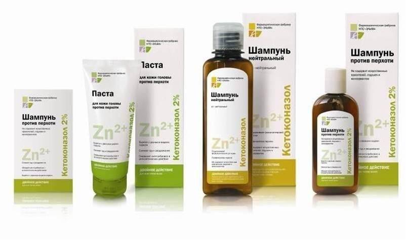 Лучшее средство от перхоти (себореи) - это комплексный подход к лечению: эффективные препараты для наружнего и внутреннего применения