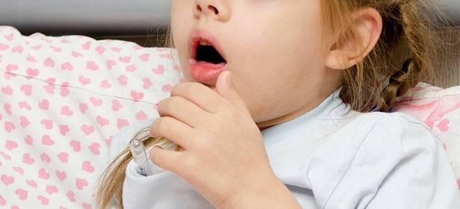 как вылечить кашель у ребенка 3 лет