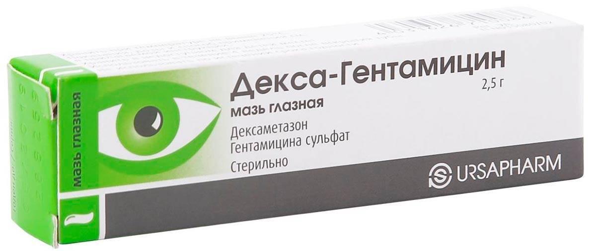 гентамицин капли инструкция по применению