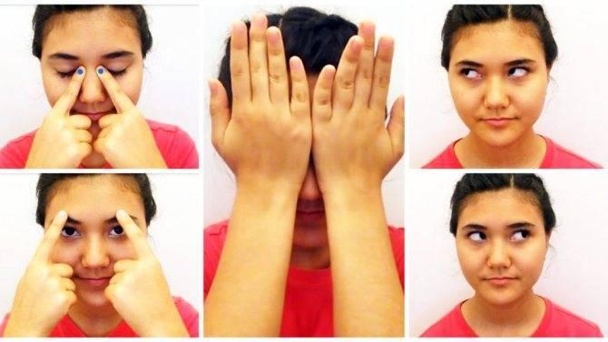 Комплекс упражнений для глаз для детей при заболеваниях (близорукости, косоглазии, астигматизме) и не только
