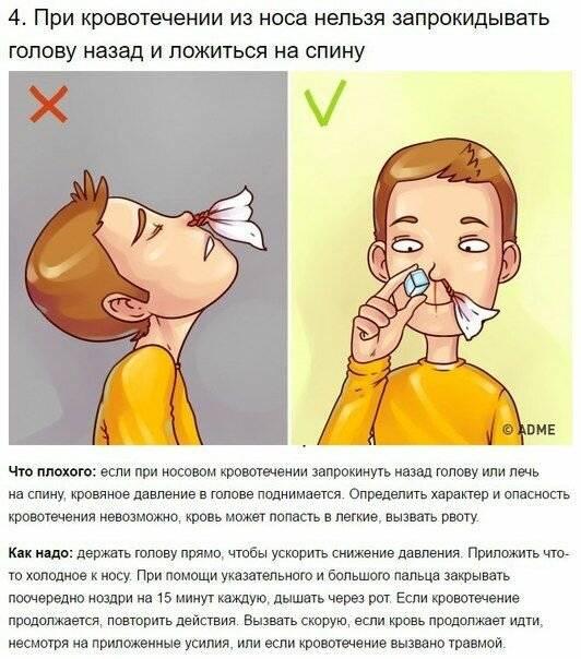 как пустить кровь из носа без боли
