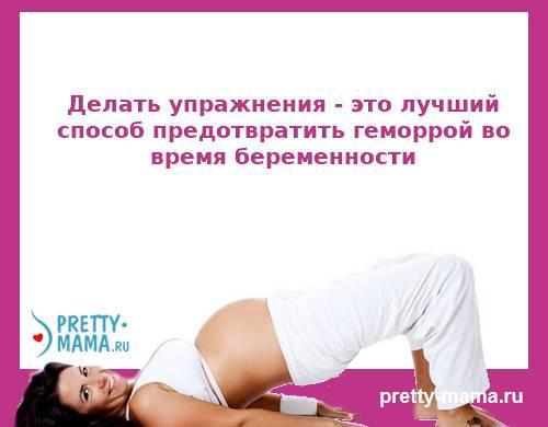 Занятия йогой при геморрое: действенные упражнения для избавления от болезни навсегда!