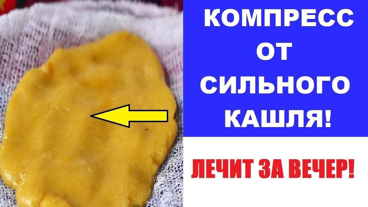 Лепешка из меда и муки для детей от кашля