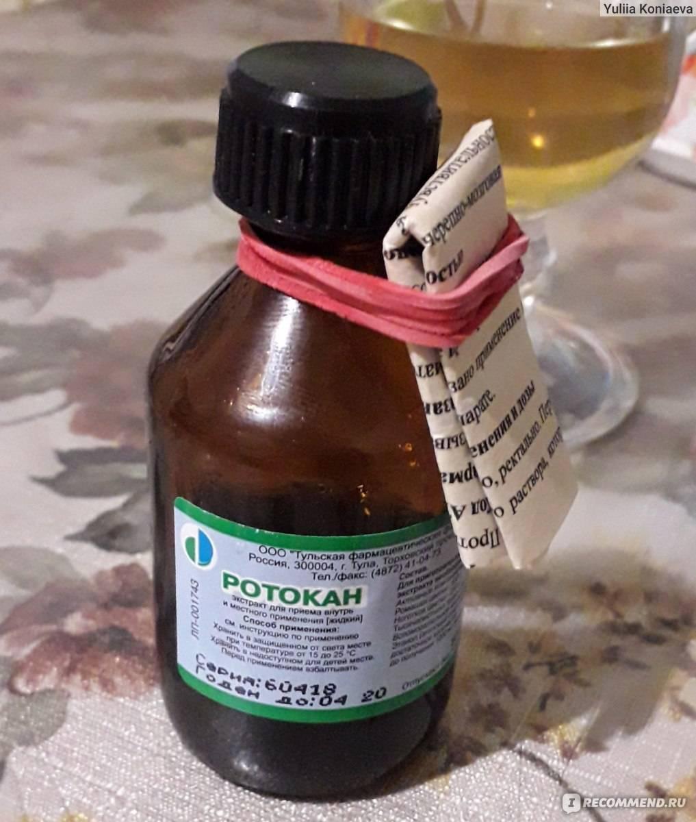 Пропорции полоскания горла содой и солью
