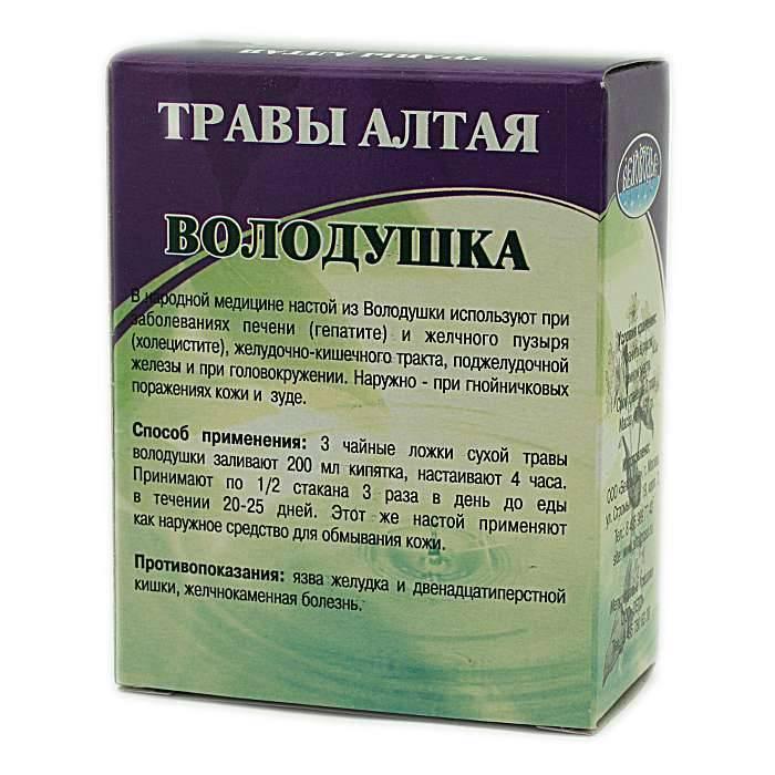 Лечение гепатита в с помощью народных средств