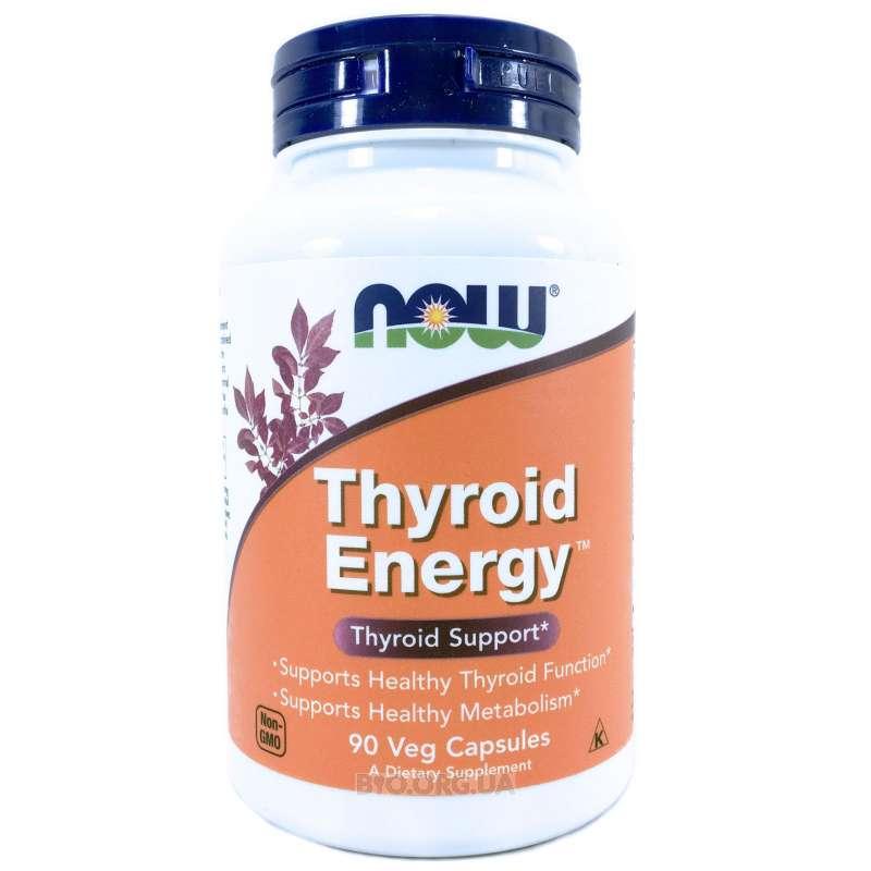 Необходимые витамины для щитовидной железы