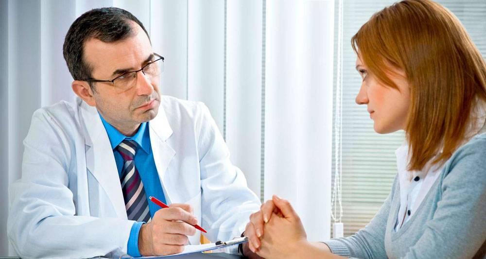 к какому врачу обращаться при депрессии
