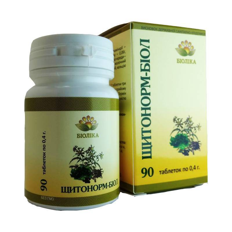 Полезные продукты для щитовидной железы с содержанием йода