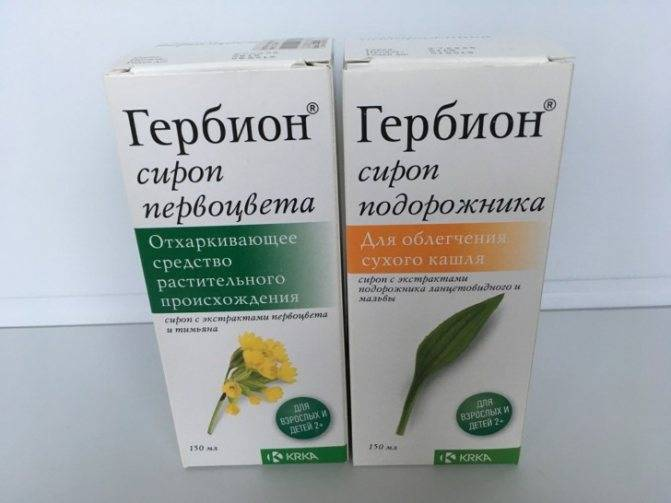 Таблетки от кашля для беременных — какие можно и в каком триместре