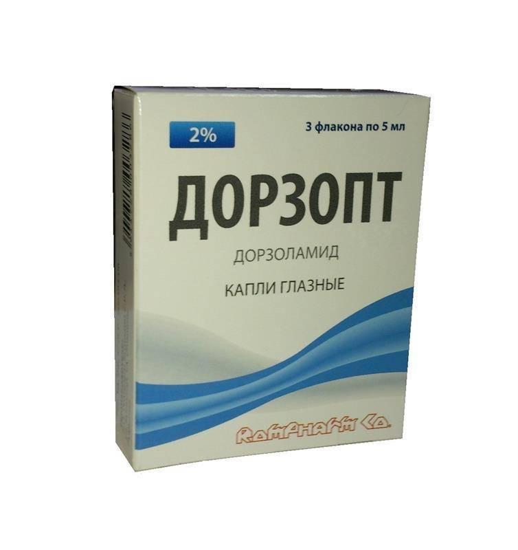 Капли дорзопт для лечения глаукомы