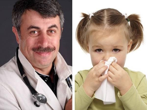насморк у ребенка комаровский