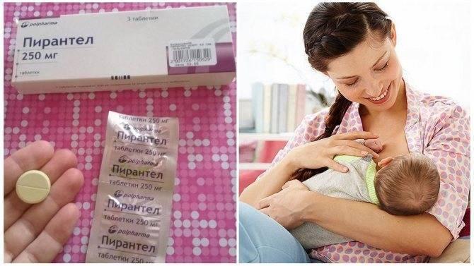 Chto-takoe-ostricy - запись пользователя ksenia_him (ksenia_him) в сообществе здоровье новорожденных в категории паразиты, лечение и профилактика - babyblog.ru