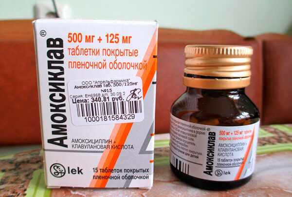 Антибиотики при ангине: какими таблетками лечить тонзиллит, названия