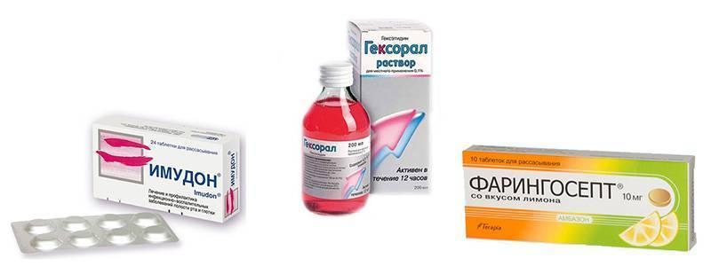фарингит симптомы и лечение у взрослых антибиотики