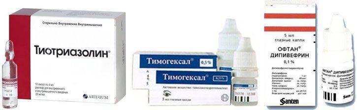 Тиотриазолин — незаменимое средство лечения глазных патологий
