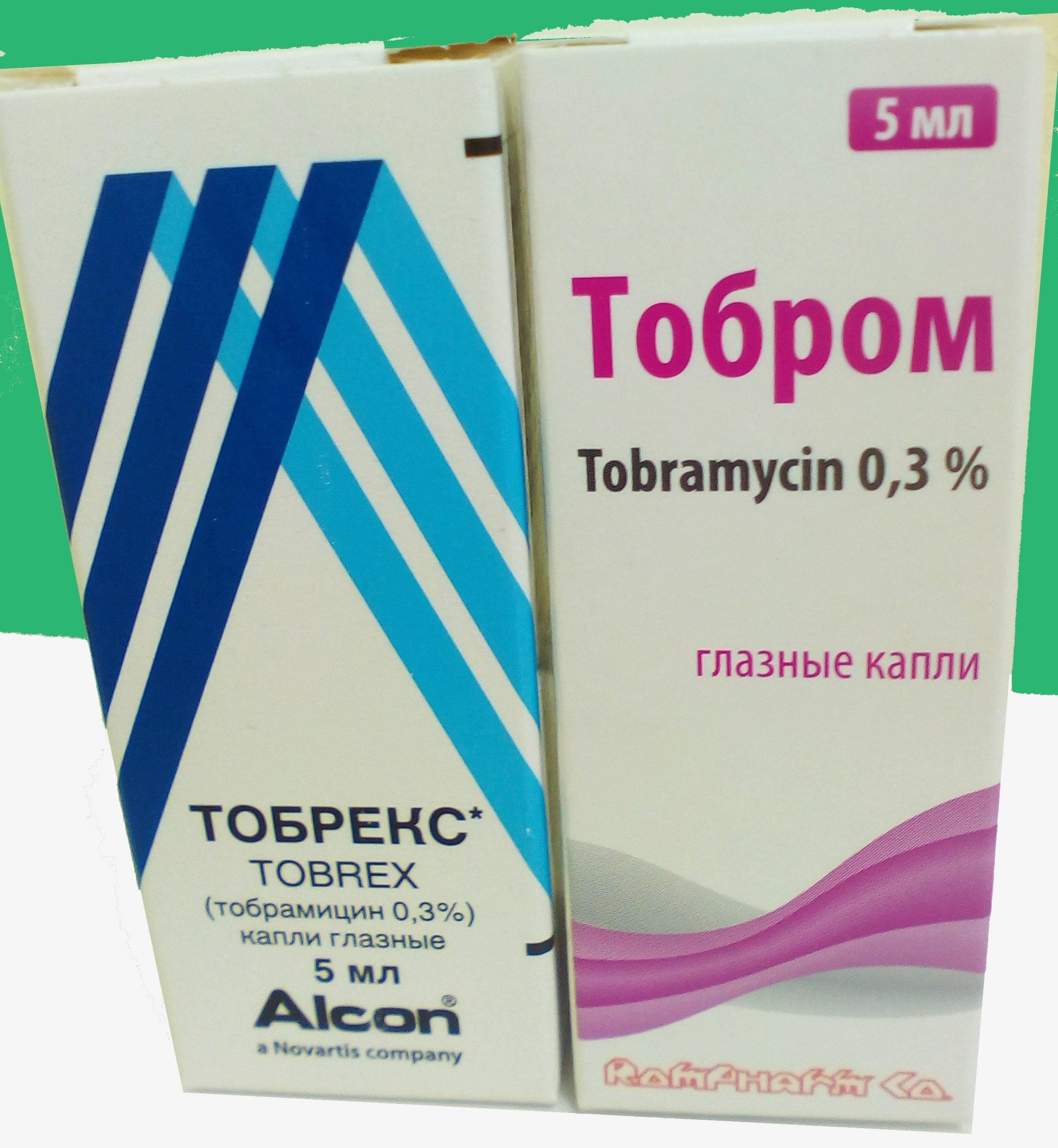 Глазные капли тобрамицин
