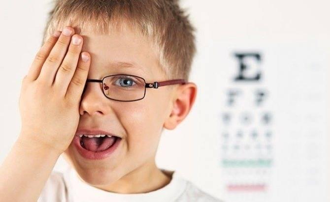 гимнастика для глаз при дальнозоркости для детей