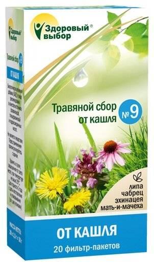 лекарственные травы от кашля для детей