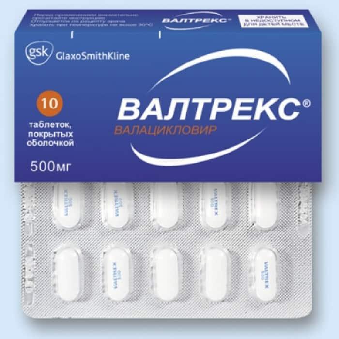 герпес на губах лечение таблетки