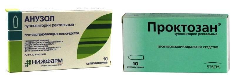 Антибиотики при геморрое: в каких случаях назначают и какие