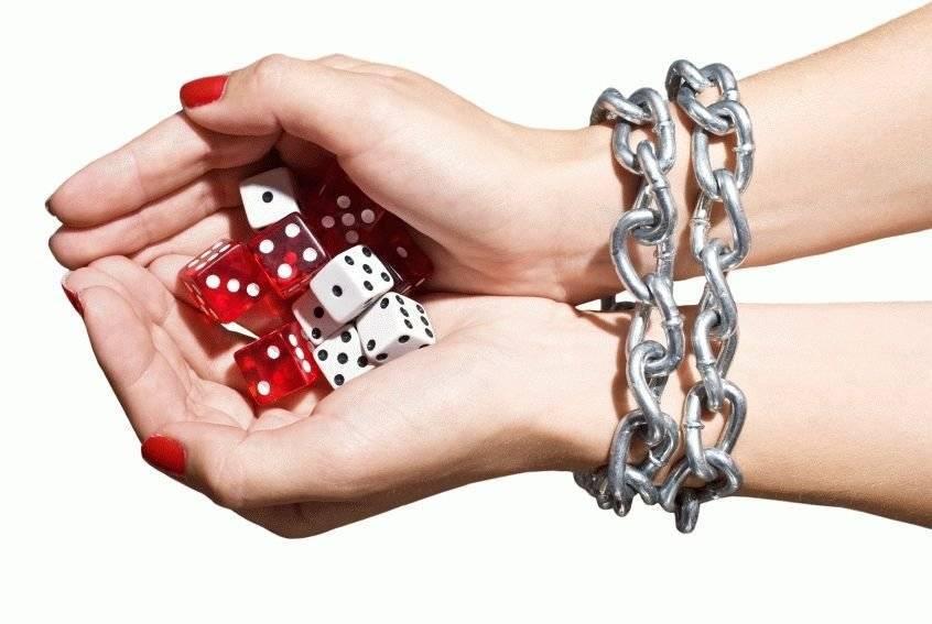 Игровая зависимость: причины возникновения и лечение