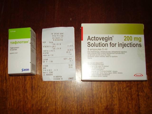 Тафлотан - эффективный препарат для лечения глаукомы