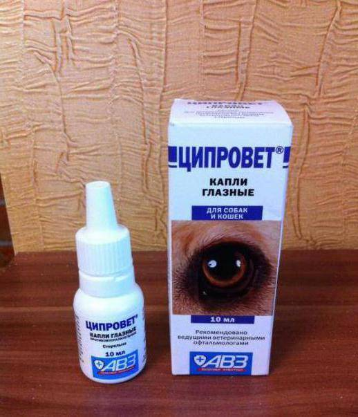 средство от слезоточивости глаз