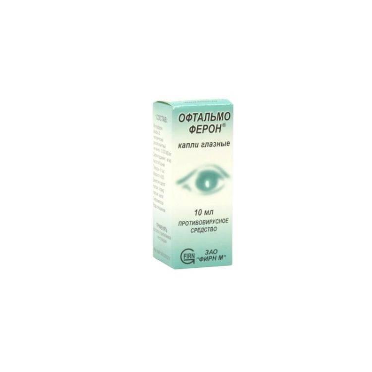 Капли для глаз офтальмоферон: состав и инструкция по применению