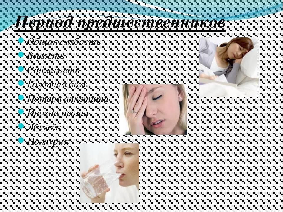 Апатия – симптомы, лечение, причины, признаки