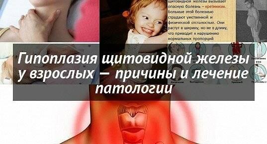 размер щитовидной железы у детей норма таблица