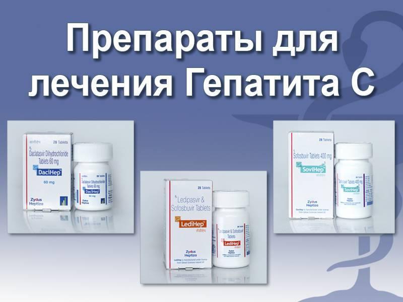 Лечение гепатита в народными средствами: самые эффективные рецепты