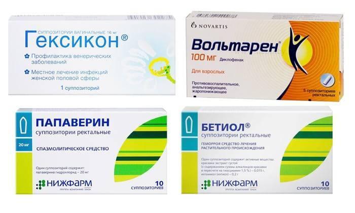 цистит лечение быстро таблетками у мужчин