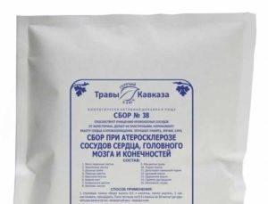 Препараты для чистки сосудов от холестерина и бляшек, травы, народные средства