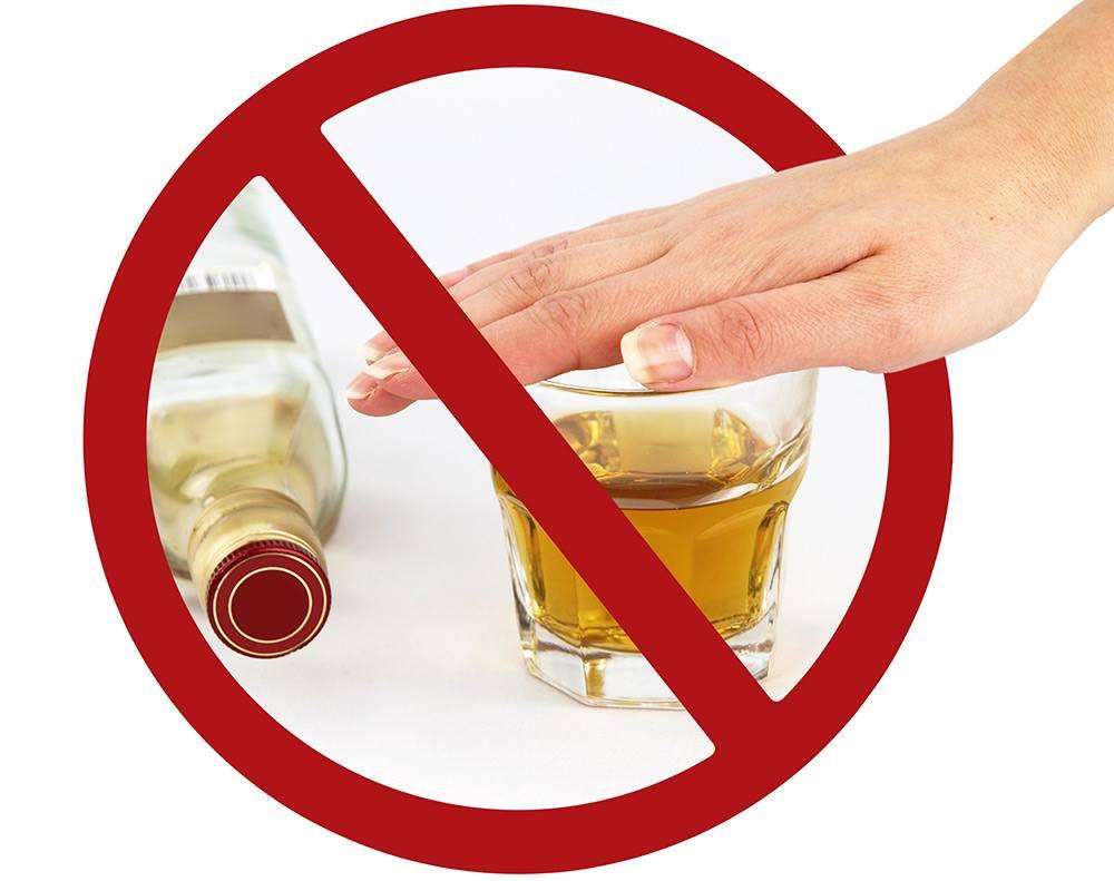 Лечение алкоголизма: как избавиться от деликатной проблемы народными методами