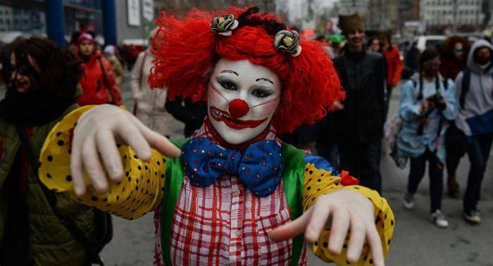 Борьба с боязнью клоунов