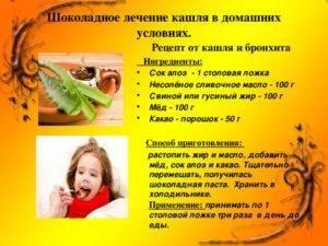 сильный кашель по утрам у ребенка