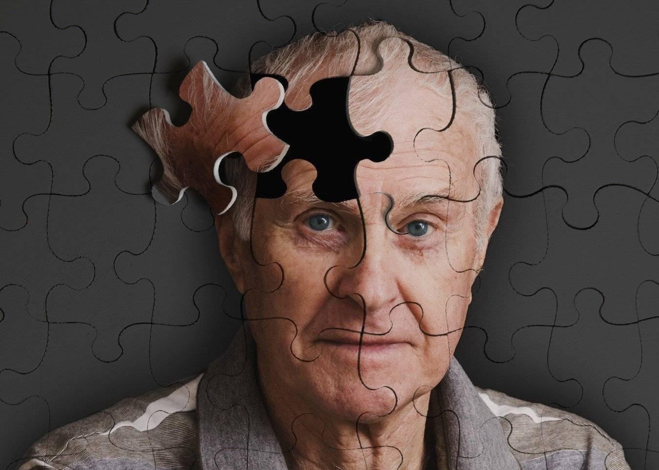 Старческий психоз