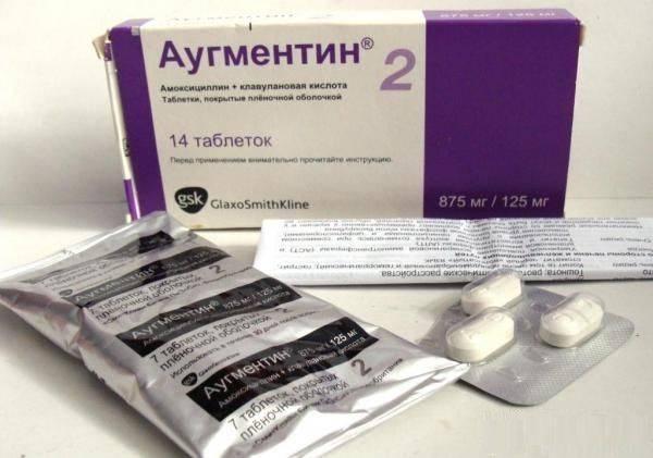 какие антибиотики принимать при гайморите детям