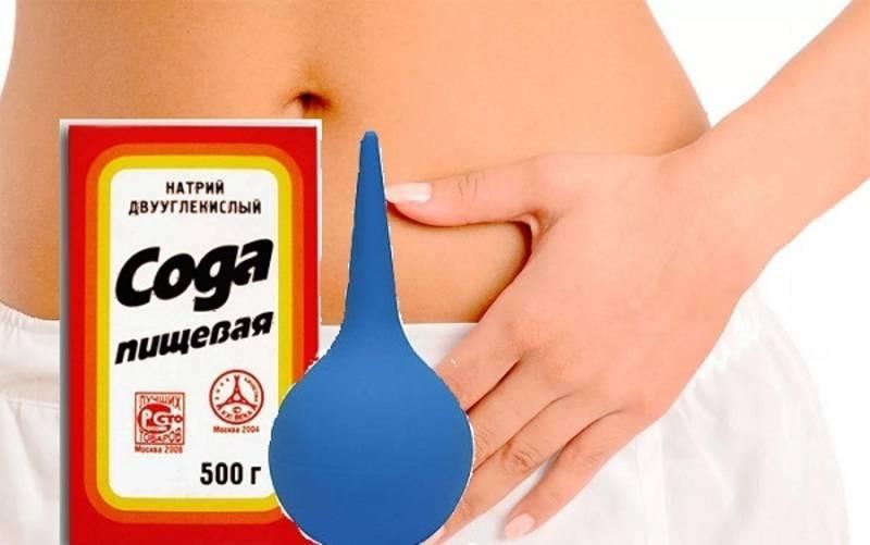 цистит лечение народными средствами содой