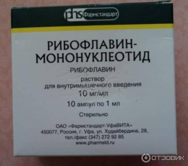 Рибофлавин глазные капли: инструкция по применению раствора