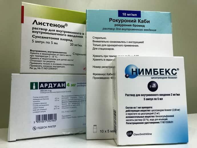 препараты для лечения невралгии