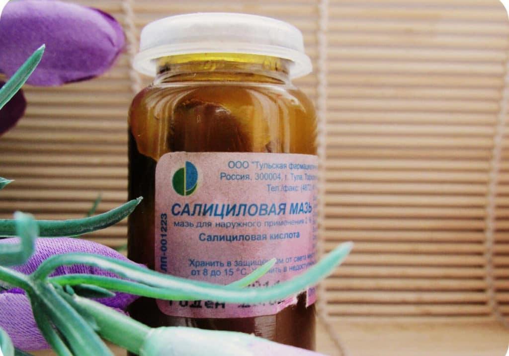 помогает ли салициловая мазь при псориазе