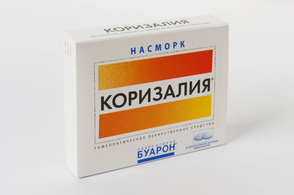 гомеопатические капли в нос