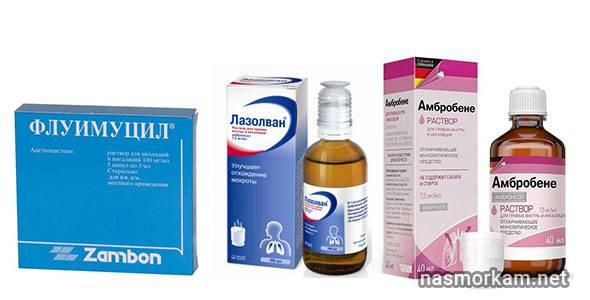 ингаляции при гайморите небулайзером препараты