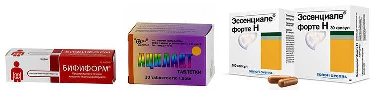 Препараты для восстановления печени после антибиотиков