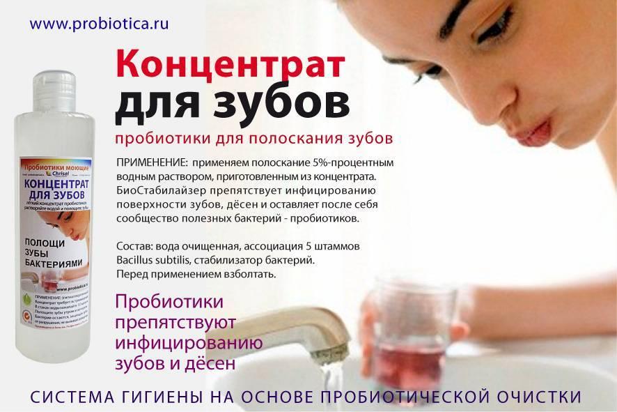 Как полоскать горло содой, солью и йодом: пропорции для детей и взрослых, особенности полоскания - onwomen.ru